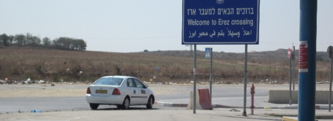 Welcome to Erez Crossing
